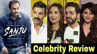 Sanju Movie REVIEW By BOLLYWOOD CELEBRITIES | Blockbuster Declared | Ranbir Kapoor