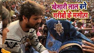 #छपरा - गरीबो के मसीहा बने #खेसारी लाल | 45 घरो को दिया पुनःनिर्माण के लिये पैसा - Planet Bhojpuri
