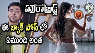 Rahul Ravindran Tempting With Chandini Back - 2018 Telugu Movie Scenes - Howrah Bridge Movie Scenes