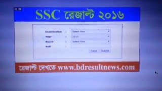 SSC result 2016 published