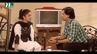 Bangla Natok Shukh Taan l Episode 04 I Monalisa, Milon, Shamima Naznin, Rifat l Drama & Telefilm