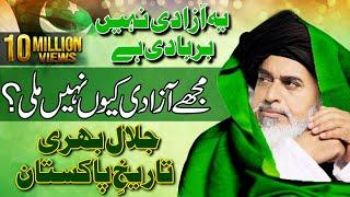 Allama khadim hussain Rizvi About MUMTAZ Qadri (Anjmanehubyrasool)