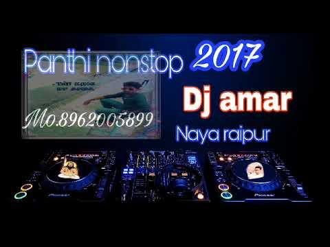 Xxx Mp4 Panthi Nonstop Dj Amar Cg Naya Raipur 3gp Sex