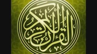 سورة الغاشية مكررة (30) مرة أحمد العجمي
