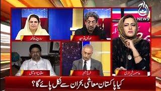 Faisla Aap Ka With Asma Sherazi   11 October 2018   Aaj News