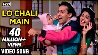 Lo Chali Main - Lata Mangeshkar All Time Hit Song - Hum Aapke Hain Koun