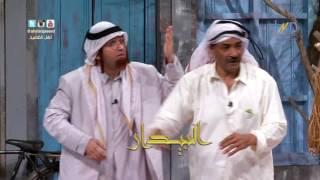 جمال الردهان واحمد ايراج والمحرمات عند اليهود - مسرحية #البيدار