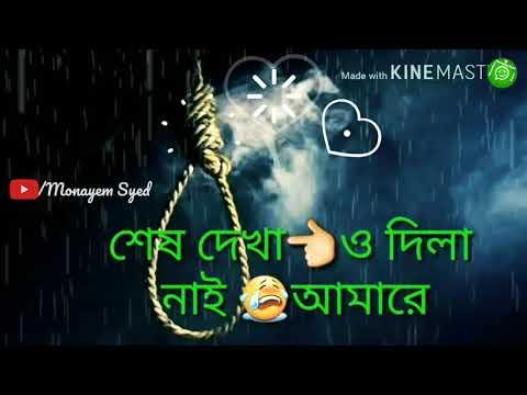 Lal Shari poriya Konna || Bengali Sad WhatsApp Status Video 💖 💖💖💖