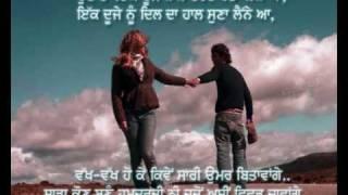 Gurkirpal Surapuri New Song (Ame Na Naraz Ho K Ja Sohneya)