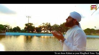 Hafiz Ahmed Raza Qadri - Mera Umar R.A Official Video - 2016