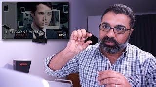 Trailer Reaction للموسم الثاني من مسلسل 13 Reasons Why | FilmGamed | فيلم جامد
