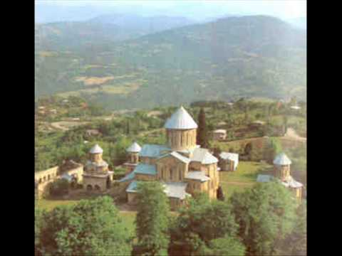 ქუთაისი Kutaisi