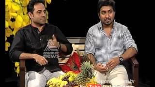 Interview with Vineeth Sreenivasan and Shaan Rahman   Swargarajyathe Vishu 14 Apr 2016