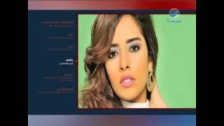 #عرب_وود : حلقة الخميس 10-11-2016