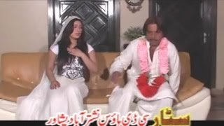 Dua Qureshi Pashto Dance Song - Pashto Hit Song - Jahangir Khan,Shahid Khan,Pashto Song