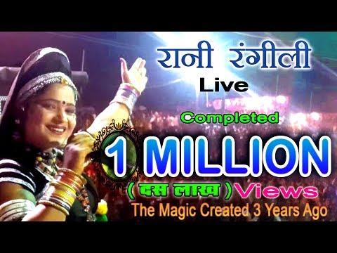 Xxx Mp4 Best Dance Of Rani Rangili Live Gogathala New Rajasthani Song 2013 3gp Sex