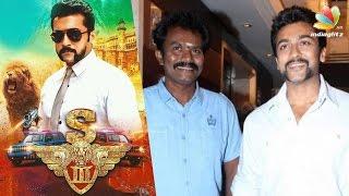 Singam 3 Release Date & Movie Details Announced   Surya, Anushka, Shruti Hassan   Hot Tamil News