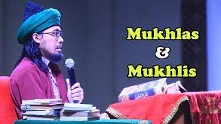 Perbedaan Antara Mukhlas & Mukhlis, Tujuan Ibadah Hanya Pada Allah Swt - SAYYID SEIF ALWI
