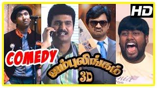 Jambulingam 3D Comedy Scene | Gokulnath | Anjena | Ashvin Raja | Erode Mahesh