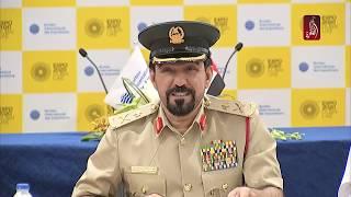 اكسبو 2020 دبي يوقع مذكرة تفاهم مع جمعية الامارات للملكية الفكرية