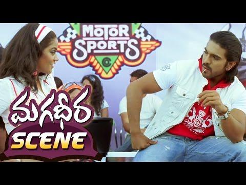 Ram Charan Extreme Bike Stunt || Magadheera Telugu Movie || Geetha Arts