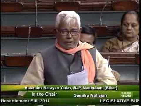 Land Acquisition Bill, 2011: Sh. Hukmdev Narayan Yadav: 29.08.2013