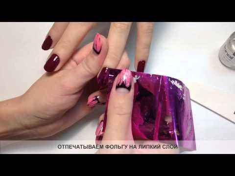 Видео мастер класс покрытие ногтей гель лаком