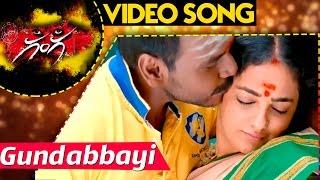 Gundabbayi Video Song || Ganga (Muni 3) Movie Songs || Raghava Lawrence, Nitya Menon, Taapsee