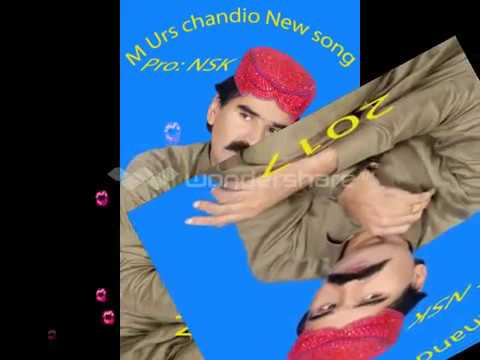 Download urs album 2 new 2017 3  new song by Urs chandio