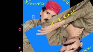 urs album 2 new 2017 3  new song by Urs chandio