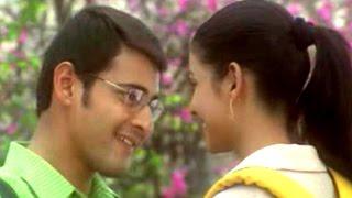 Nijam Movie Video Songs    Ilage Ilage  Video Song    Mahesh Babu, Rakshitha