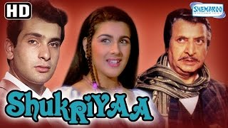 Shukriya {HD} - Rajiv Kapoor - Amrita Singh - Rohini Hattangady - Old Hindi Movie