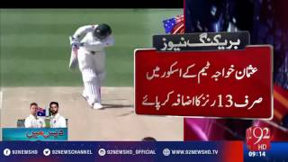 Pakistan vs Australia: 3rd Test at Sydney - 92NewsHD