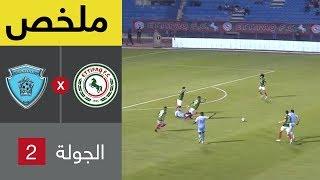 ملخص مباراة الاتفاق والباطن في الجولة 2 من دوري كأس الأمير محمد بن سلمان