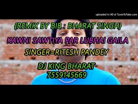 Xxx Mp4 Kawni Sawtiya Pa Lubhae Re Gail Na Ritesh Pandey Remix By Fl Master Support 3gp Sex
