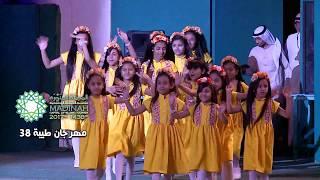 قناة اطفال ومواهب الفضائية برومو مهرجان طيبة 38