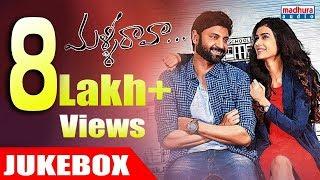 Malli Raava Movie Songs Jukebox    Sumanth    Aakanksha Singh    Gowtam Tinnanuri