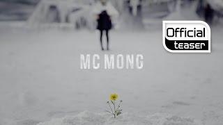 [Teaser] MC MONG(MC몽) _ 0904