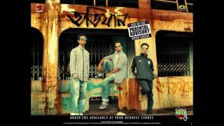Ovijaan - Shake It Now Ft. Arusha