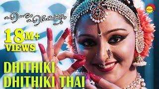 Dhithiki Dhithiki Thai | Manju Warrier | Classical Dance | Ennum Eppozhum