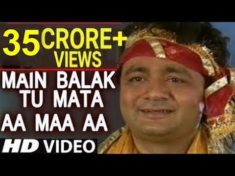Xxx Mp4 Gulshan Kumar Devi Bhakti I Main Balak Tu Mata Aa Maa Aa Tujhe Dil Ne Pukara I HD Video 3gp Sex