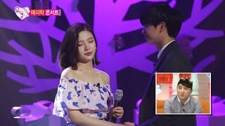 [We got Married4] 쀼의 마지막 콘서트 감독판 1/2 The Last Concert of Bbyu director's cut 1/2