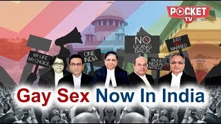 Gay Sex now in India | SC ends Section 377 | All you need to know – about, history, All Details