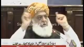 Molana Fazal Ur Rehman Speech In Islamabad BAra Elaan 12 June 2018 | PTI Imran Khan