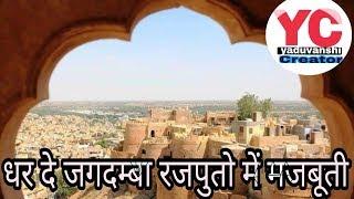 hath dhal talvar mooth majbuti dhar de chamunda rajputo me majbuti rajputi songs by talab khan