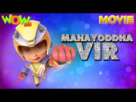 Mahayoddha Vir - Vir The Robot Boy - Movie - With ENGLISH SUBTITLES!