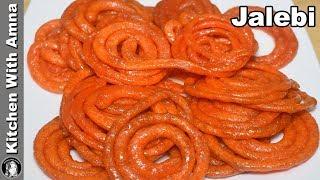 How to make Jalebi at Home - Crispy Crunchy Juicy Jalebi Recipe - Kitchen With Amna