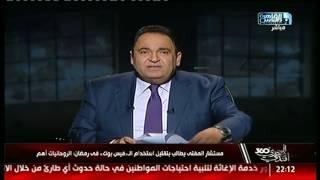 مستشار المفتى يطالب بتقليل إستخدام الفيسبوك فى رمضان .. الرحانيات أهم