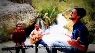 Shifa (Healing) : Punjabi Worship Song by Daim Gill/Imran