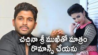 Allu Arjun Rejected To Romance With Srimukhi   Srimukhi   TFC FilmNews